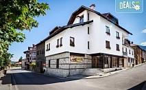 Планински релакс в хотел Campanella 3*,Банско! Нощувка със закуска, безплатно за дете до 3.99 г.