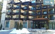 Планински релакс в хотел Магнолия 3*, Паничище! Една нощувка със закуска и вечеря, безплатно за дете до 5.99г.