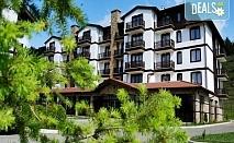 Планински релакс в Хотел 3 Планини 3*, Разлог! 2, 3 или 5 нощувки със закуска или закуска и вечеря, позлване на зона за релакс и  вътрешен басейн с минерална вода, безплатно за 2 деца до 6.99 г.