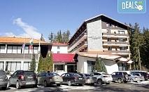 Планирайте зимната си почивка в хотел Финландия 4*, Пампорово! 1 нощувка със закуска и вечеря, ползване на басейн, безплатно за дете до 5г.!
