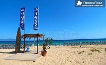 Плаж на Амолофи и Неа Ираклица, посещение на Кавала и по желание - Керамоти и Тасос (2 нощувки със закуски) за 155 лв.