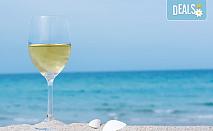На плаж за 1 ден в Керамоти, Гърция! Транспорт с отпътуване вечерта и нощен преход, екскурзовод от Глобул Турс!