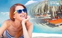 На плаж за 1 ден през юни до Неа Перамос, Гърция, с транспорт и екскурзовод!