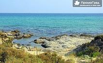 На плаж в Гърция, Амолофи  с нощувка в Кавала за 108.50 лв.