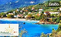 На плаж в Гърция! Еднодневна екскурзия до Амолофи и Кавала на 11 Август