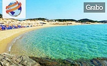 На плаж в Гърция! Еднодневна екскурзия до Амолофи бийч в Неа Перамос