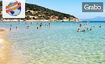 На плаж в Гърция! Еднодневна екскурзия до Амолофи бийч в Неа Перамос, с нощен преход