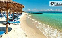 На плаж в Гърция! Еднодневна екскурзия до Фанари и Порто Лагос на 1 Септември, от Туристическа агенция Си-Ем Травел