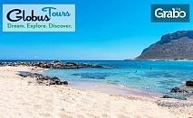 На плаж в Гърция! Еднодневна екскурзия до Ставрос на 8 Септември