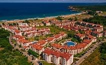 На плаж - Каваците в хотел Грийн Лайф Бийч Ризорт - Созопол, за 1 нощувка, чадър и шезлонг на плажа / 18.05 - 15.06.2021 г./