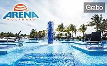 На плаж в Мексико през Декември! 7 нощувки 24h Ultra All Inclusive в Хотел 5* в Ривиера Мая, плюс самолетни билети