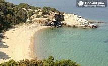 Плаж в Неа Ираклица, Гърция - еднодневна екскурзия за 30.50 лв.