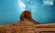 На плаж и почивка в страната на фараоните - Египет! 7 нощувки на база All Inclusive в Seagull Beach Resort 4*+ в Хургада, самолетен билет, летищни такси и трансфери