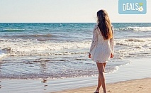 Плаж и разходка до Неа Ираклица за 1 ден през август или септември - транспорт с нощен преход и екскурзовод от Глобул Турс!