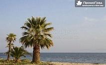 Плаж и слънце в Гърция, Паралия Офринио - еднодневна екскурзия с Комфорт Травел за 35 лв.