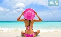 На плаж в слънчева Гърция през юни или юли! Транспорт до Амолофи бийч, Неа Перамос, и екскурзовод от Глобул Турс!