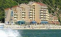 На плажа в Елените лято 2019, All inclusive с аква парк до 11.07 от хотел Роял Бей