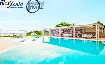 От 16.09-30.09 на 50м. от плажа в Марония, Гърция! Нощувка, закуска, вечеря + 2 басейна и анимация от хотел FilosXenia Ismaros**** ДЕЦА до 12г.. БЕЗПЛАТНО