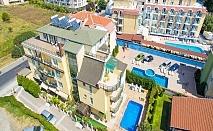 На 50м. от плажа между Равда и Несебър! Нощувка на човек + басейн в хотел Ривиера.