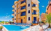 На 50 м. от плажа нощувка със закуска и вечеря* + 1 час разходка с ЯХТА в хотел Пенелопе***, Приморско