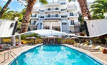 От 16.09 до 30.09 на 100м. от плажа в Платамонас Пиерия, Гърция! Нощувка със закуска и вечеря + басейн в хотел Olympion Melathron