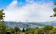 От Пловдив, Велинград, Гоце Делчев до Истанбул, Турция! Транспорт + 2 нощувки на човек със закуски в хотел 2, 3 или 4 * от Караджъ Турс