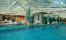Почивайте в Балнеохотел Аура 3*, Велинград! Нощувка със закуска и вечеря, ползване на уелнес пакет - минерални басейни, контрастен басейн, сауна, парна баня и тропически душ, безплатно за дете до 3.99 г.
