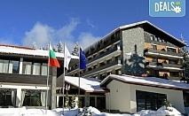 Почивайте през пролетта в хотел Финландия 4*, Пампорово! 2 или 3 нощувки със закуски и вечери, ползване на басейн и фитнес, безплатно за дете до 5.99г.!