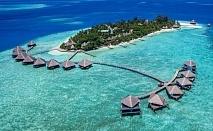 Почивка в ADAARAN CLUB RANNALHI 4*, Малдиви от октомври до декември 2021. Чартърен полет от София + 7 нощувки на човек на база All Inclusive!