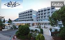 Почивка на Адриатическата ривиера в Черна гора! 7 нощувки All Inclusive Light в Delfin 4* в Биела, плюс транспорт