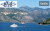 Почивка на Адриатика - Черна гора в края на Май! 7 нощувки със закуски и вечери в Хотел San*** в Тиват, плюс транспорт