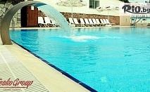 Почивка в Айвалък през Септември! 7 нощувки на база All Inclusive в Olivera Resort Hotel, от Теско груп