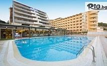 Почивка в Алания, Турция през Октомври! 7 нощувки на база Ultra All Inclusive в Хотел Beach Club Doganay 5*, от Енджой Травел