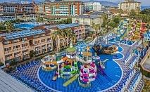 Почивка в Алания, Турция от юни до септември 2021. Чартърен полет от София + 7 нощувки на човек на база Ultra All Inclusive в хотел Lonicera Resort & Spa 5*!