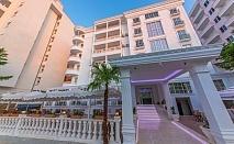 Почивка в Албания през септември 2021! Чартърен полет от София + 7 нощувки на човек със закуски в HOTEL ESAL 4*, Дуръс!