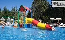 Почивка в Албена! Нощувка на база All Inclusive + басейн, чадър и шезлонг на плажа + Безплатно за дете до 12г., от Хотел Компас andamp; Панорама