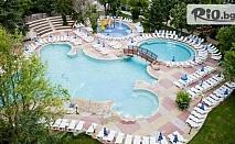 Почивка в к.к. Албена! Нощувка на база All Inclusive + басейн, чадър и шезлонг на плажа + Безплатно за дете до 12 год., от Хотел Лагуна Гардън