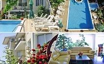 Почивка до к.к. Албена! Нощувка на човек със закуска и вечеря + басейн от хотелски комплекс Рай***, с. Оброчище