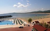 Почивка на ALL INCLUSIVE, на едно от най-красивите места в България, анимация за деца, възрастни и много други забавления в Холидей Вилидж - ДЮНИ / 06.09.2017 - 15.09.2017