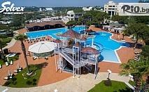 Почивка в Анталия - Белек, Турция! 7 Ultra All Inclusive нощувки в Хотел TTH Fun Sun Belek + самолетен билет, от Солвекс