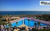 Почивка в Анталия - Белек, Турция! 7 Ultra All Inclusive нощувки в Хотел Adora Golf Resort Hotel + СПА, шезлонг, чадър на плажа и самолетен билет, от Солвекс