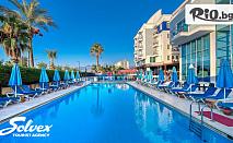Почивка в Анталия - Лара, Турция! 7 All Inclusive нощувки + басейни в Хотел Sealife Family Resort + самолетен билет, от Солвекс