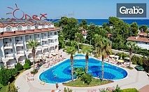 Почивка в Анталия! 7 нощувки на база All Inclusive в хотел Larissa Sultans Beach**** край Кемер, плюс самолетен транспорт