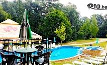 Почивка в Априлци до края на Октомври - важи и за празниците! Нощувка със закуска, обяд и вечеря, по избор + басейн, от Хотел Велена 3*