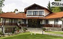 Почивка в Априлци! Нощувка със закуска, обяд и вечеря /по избор/, от Къща за гости Пресслава ризорт 3*