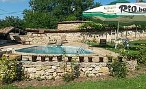 Почивка в Арбанаси до края на Септември! Нощувка на човек или наем на цяла къща за до 25 човека + басейн, от Къща за гости При Чакъра