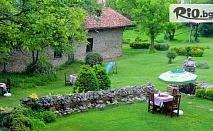 Почивка в Арбанаси до края на Септември! Нощувка със закуска и възможност за вечеря, от Къща за гости Болярска къща