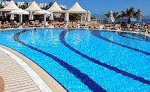 Почивка в Armonia Holiday Village & SPA 5*, Бодрум, Турция през август и септември . Чартърен полет от София + 7 нощувки на човек на база Ultra All Inclusive!