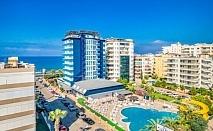 Почивка в ARSI BLUE BEACH HOTEL 3*, Алания, Турция. Самолетен билет от София + 7 нощувки на човек на база All Inclusive!