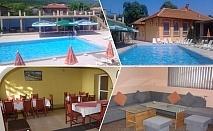 Почивка до Асеновград! Нощувка на човек със закуска и вечеря + басейн от комплекс Еверест, с. Червен